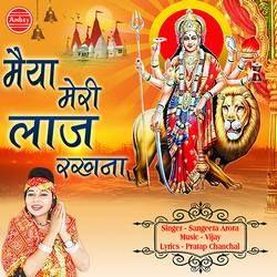 Maiya Meri Laaj Rakhna songs