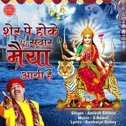 Sher Pe Hoke Sawar Maiya Aayi Hai songs