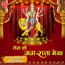 Tera Hi Jagrata Maiya