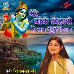 Mere Banke Bihari Hai Sab Sukh Dhaam songs