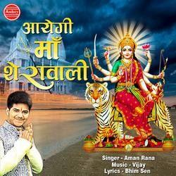 Aayegi Maa Sherawali songs