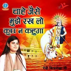 Chahe Jaise Mujhe Rakh Lo Kuch Na Kahunga songs