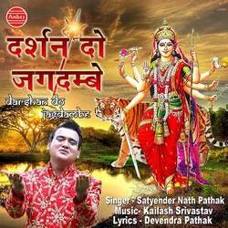 Darshan Do Jagdambe songs