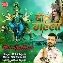 Do Gallan songs