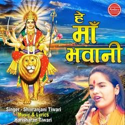 Listen to Hey Maa Bhawani songs from Hey Maa Bhawani