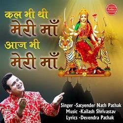 Kal Bhi Thi Meri Maa Aaj Bhi Meri Maa songs
