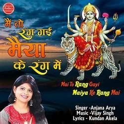Main To Rang Gayi Maiya Ke Rang Me songs
