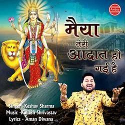 Maiya Teri Aadat Ho Gayi Hai