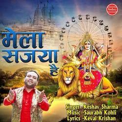 Mela Sajya Hai songs