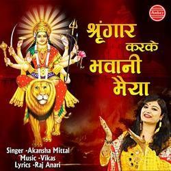 Shringar Karke Bhawani Maiya songs
