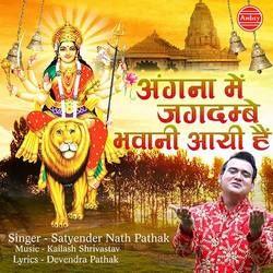 Angna Me Jagdambe Bhawani Aayi Hai songs