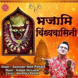 Listen to Bhajami Vindhyavasini songs from Bhajami Vindhyavasini