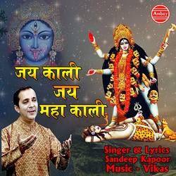 Jai Kali Jai Maha Kali songs