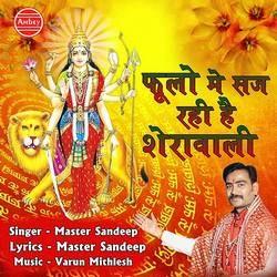 Phoolon Me Saj Rahi Hai Sherawali songs