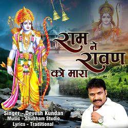 Ram Ne Ravan Ko Mara songs