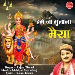 Hame Na Bhulana Maiya songs