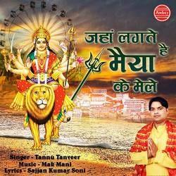 Listen to Jaha Lagte Hai Maiya Ke Mele songs from Jaha Lagte Hai Maiya Ke Mele