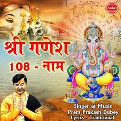 Shree Ganesh 108 Naam songs