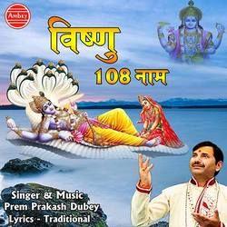 Vishnu 108 Naam