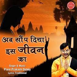 Ab Saup Diya Is Jeevan Ka