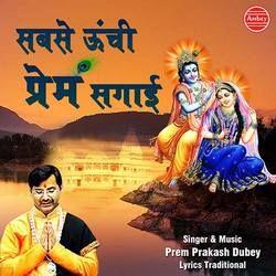 Sabse Unchi Prem Sagai songs