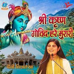 Shri Krishan Govind Hare Murari songs