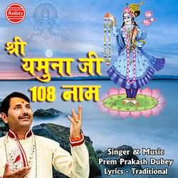 Shree Yamuna Ji 108 Naam songs