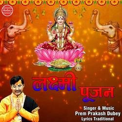 Lakshmi Pujan songs