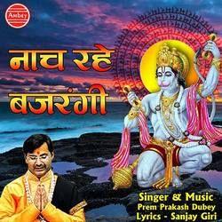 Nach Rahe Bajrangi songs