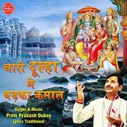 Charo Dulha Me Badka Kamal songs