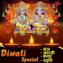 Diwali Special Mantra, Aarti, Katha, Stuti songs