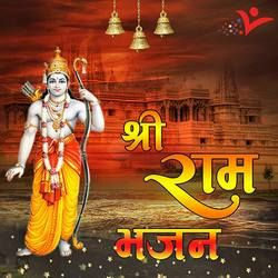 Listen to Ram Siya Ke Mandir Mai songs from Shree Ram Bhajan