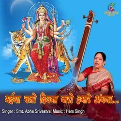 Maiya Chalo Diyana Baro Hamare Angna songs