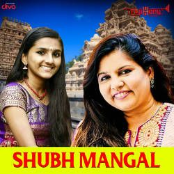 Listen to Devi Sur Devi songs from Shubh Mangal