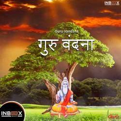 Guru Vandana songs