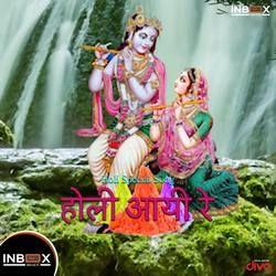 Holi Aayi Re songs