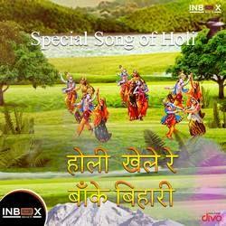 Holi Kele Re Banke Bihari songs