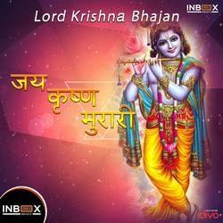 Listen to Jai Krishna Murari songs from Jai Krishna Murari