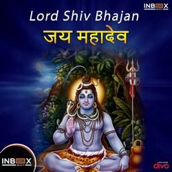 Jai Mahadev songs