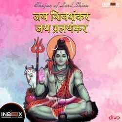 Jai Shivashankar Jai Pralayankar songs