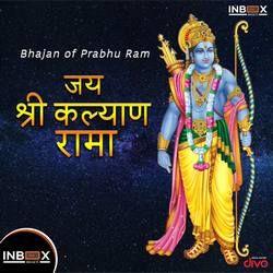 Jai Shri Kalyan Rama songs