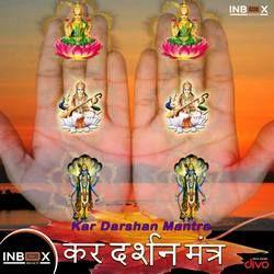 Kar Darshan Mantra songs