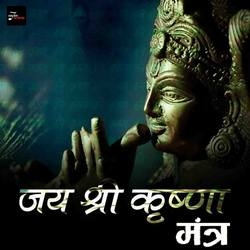 Jai Shree Krishna Mantra songs