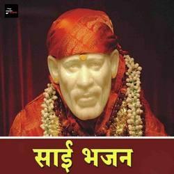Sai Bhajan songs
