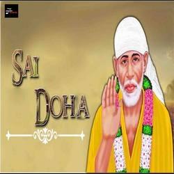 Sai Doha songs