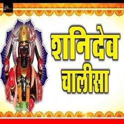 Shani Dev Chalisa songs