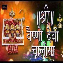 Shree Vaishno Devi Chalisa songs