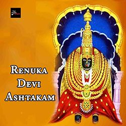 Renuka Devi Ashtakam songs