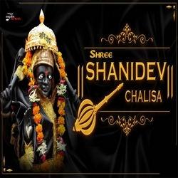Shree Shani Dev Chalisa songs