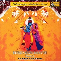 Listen to Bhaju Main  To Bhavse Girdhari songs from Bhajo Man Bhav Se